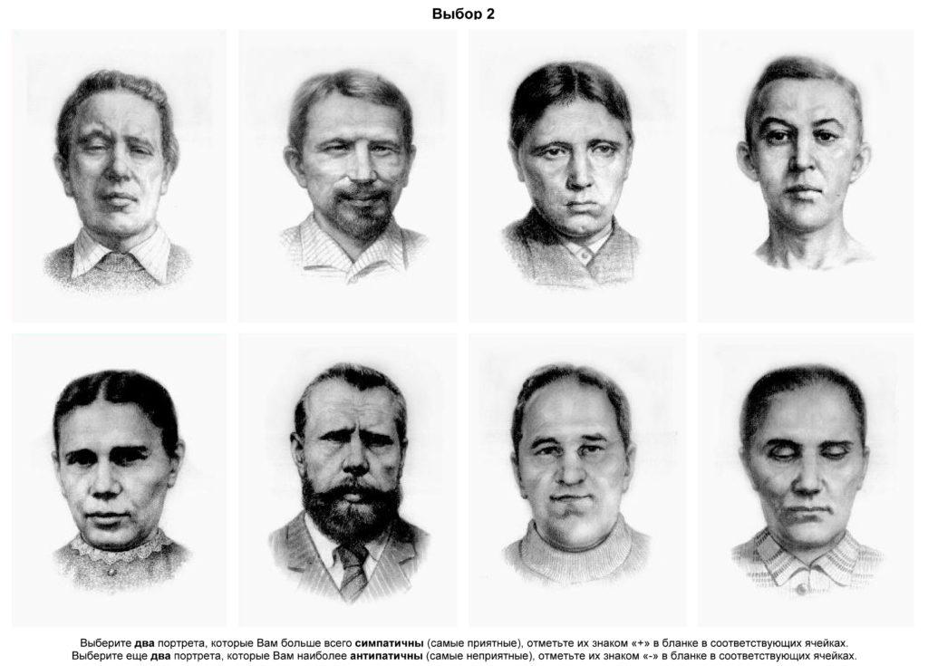 Тест сонди интерпретация результатов с фото